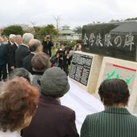 Okinawa unveils monument memorializing students mobilized during brutal World War II battle for the island