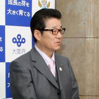 Osaka governor blocks opening of scandal-tainted school until after review