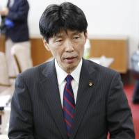 Lawmaker Ichita Yamamoto speaks in Osaka on Thursday. | KYODO