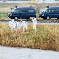 Body of Vietnamese girl in Chiba believed abandoned after she was killed elsewhere