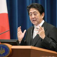 Abe to end March 11 disaster anniversary news conference