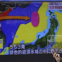 North Korea says missile launches were training for striking U.S. bases in Japan