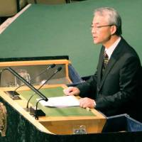 Disarmament envoy Nobushige Takamizawa announces that Japan will abstain from talks on a treaty to ban nuclear weapons at the U.N. headquarters in New York on Monday. | KYODO