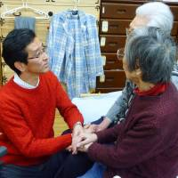 More men juggle work commitments with caring for elderly parents