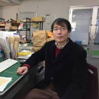 Tsutomu Kushima, who runs a magazine for people with inflammatory bowel diseases, says it makes sense for people with rare diseases to set up their own business. | TOMOKO OTAKE