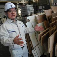 Gunma-based firm takes the lead with innovative industrial waste recycling