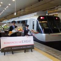 Odakyu Electric Railway Co.'s EXE Alpha Romancecar express train makes its maiden voyage