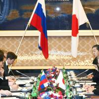 Japan, Russia open talks on isle development projects