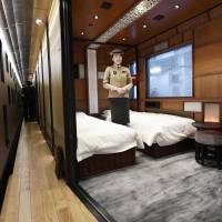 JR East's new luxury sleeper train, Train Suit Shiki-Shima, features a barrier-free room with a wide entrance, allowing easy entry for a wheelchair user. | KYODO