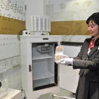 An early model of a Toshiba refrigerator is shown off at the Toshiba Science Museum in Kawasaki on March 8. | YOSHIAKI MIURA