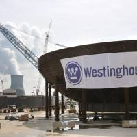 Shedding troubled U.S. nuclear unit Westinghouse Electric Co. will be critical to Toshiba's restructuring because the atomic power industry is expected to pose a continual source of high risk. | KYODO
