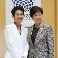 Japan fell to rank 163rd out of 193 nations for female representation in parliaments in 2016