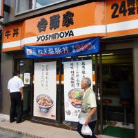Yoshinoya has announced it will pay college tuition for 10 student employees who agree to work at the beef bowl chain for four years or more after graduation. | KYODO