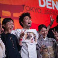 Japan's culinary professionals rank high at Asia's 50 Best Restaurants awards