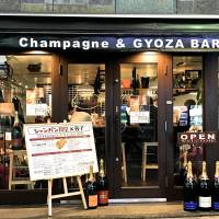 East is east and west is west and ever the twain shall meet: The front of Champagne & Gyoza Bar tempts passersby to sample its wares. | ROBBIE SWINNERTON
