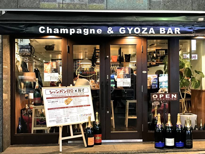 Champagne & Gyoza Bar: A fine new pairing in the backstreets of Akasaka