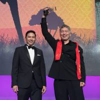 Kazutoshi Narita accepts the award for Asia's Best Pastry Chef 2017 at the annual Asia's 50 Best Restaurants awards ceremony in Bangkok. | ASIA'S 50 BEST RESTAURANTS 2017, SPONSORED BY S.PELLEGRINO & ACQUA PANNA