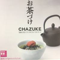 Exploring the nation's tea and rice cuisine