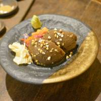 Gomachu: Imbuing tofu with the power of sesame
