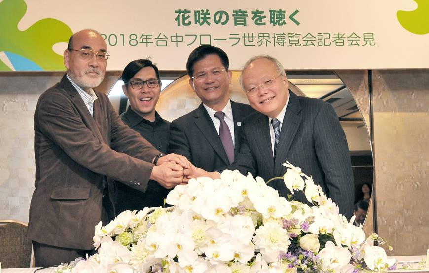 Taichung expo showcases green, nature people