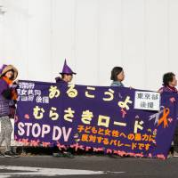 Victims of domestic violence take part in a parade in Tokyo in November aimed at ending violence against women and children. | ROB GILHOOLY