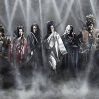 Samurai drama to put unique spin on evolution of theater