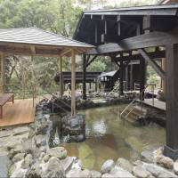 The great outdoors: Hakone Yuryo's outdoor baths offer a respite from city life.