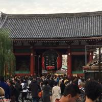 The entrance to Senso-ji, Tokyo's oldest temple.   KATHRYN WORTLEY