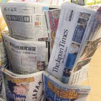 Newspaper subscriptions are declining in Japan, as they are in most developed countries. | YOSHIAKI MIURA