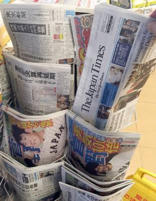 Newspaper subscriptions are declining in Japan, as they are in most developed countries.