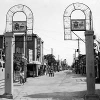 Enter here: Gates identify the address of an area inside the Yoshiwara brothel district in Asakusa, Tokyo, in 1956, two years before the passage of the Anti-Prostitution Law. | KYODO