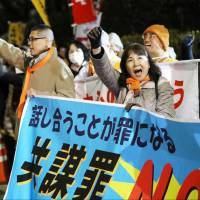 Conspiracy issues: Though members of the public protested the anti-conspiracy bill outside the Diet in the lead-up to the Diet's debate, the bill was enacted on March 21. | KYODO