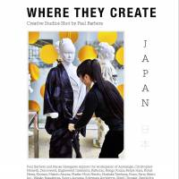 'Where They Create: Japan': Glimpsing the minds of creatives through their workspaces