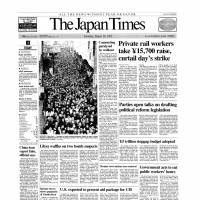 Japan Times 1942: 'Abolish or continue study of English?'