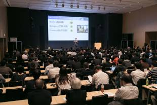 Saito speaks at the Cyber3 Conference Tokyo 2016 in Roppongi, in Tokyo