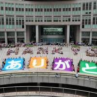Let's discuss the Tokyo 2020 Cultural Olympiad