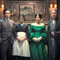 'The Handmaiden': A sinfully silly gothic psychodrama
