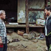 'The Wailing': Spine-chilling in every possible way