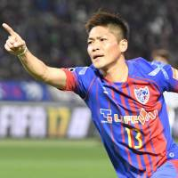 FC Tokyo's Okubo provides final goal in dramatic triumph over former club Frontale