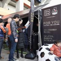 J. League fans visit a DAZN promotional booth at Omiya Ardija's Nack 5 Stadium before a game against Kawasaki Frontale on the opening day of the season on Feb. 25. | KYODO