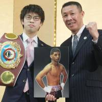 WBO light flyweight champion Tanaka to make first title defense against Acosta