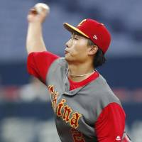 China aims for incremental improvements on global baseball stage