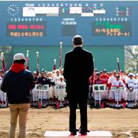 Jeff Idelson speaks during the Little League opening ceremony on Sunday. | JEAN FRUTH / NATIONAL BASEBALL HALL OF FAME