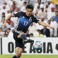 Japan's Konno, Osako sustain injuries in match against UAE