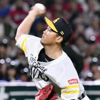 Hawks' Matsuzaka, two relievers toss combined no-hitter against Carp