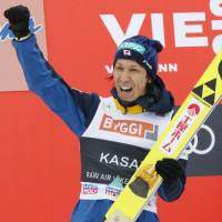Noriaki Kasai celebrates after finishing second at a World Cup event in Vikersund, Norway, on Sunday. | KYODO