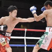 Yamanaka defends bantamweight title for 12th time, moves within win of matching Gushiken record