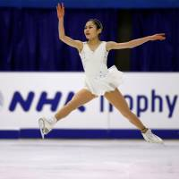 Satoko Miyahara has been diagnosed with a stress fracture in her left hip and will miss the world championships in Finland later this month. | REUTERS
