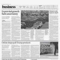 We will continue to keep you up to date on national and world news as well as more business coverage. Financial market and FX rate information has moved off the front page to the top of the business page.