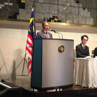 Malaysia seeks to entice Japanese investors